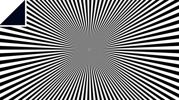 optical illusions # 1
