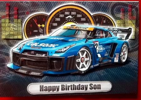 Happy Birthday Son Nissan Blue Rally Car CUP339934 971