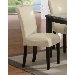 Parson Chairs Metal Outdoor Dining Chair 102264 Seat N Sleep
