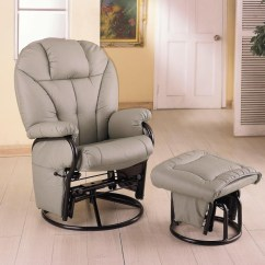 Living Room Gliders Decor For Ideas Glider 2645 Chairs Price