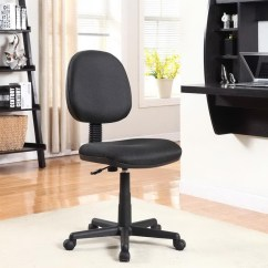 Office Chair Price Desk Discount Home Chairs 4200 Busters Furniture