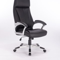 Office Chair Price Heated Desk 802152 Home Chairs Busters Furniture