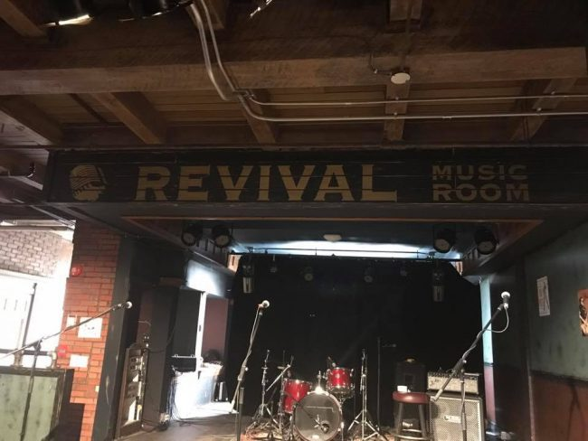 Revival Music Room, Regina, SK