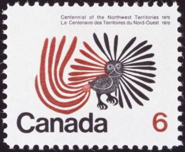 1970 stamp - Ashevak