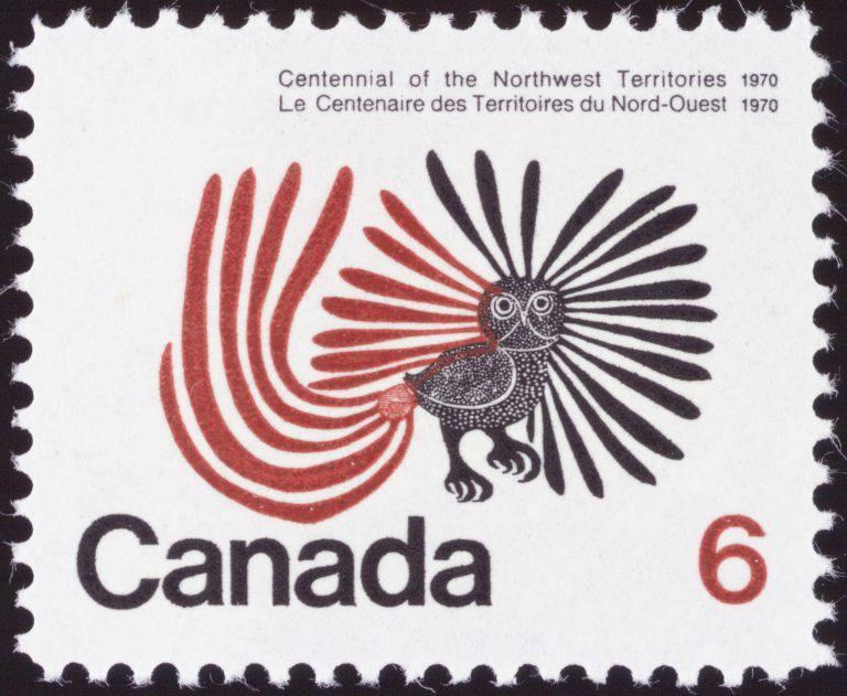 1970 stamp - Ashevak