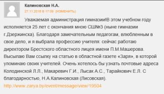 25-forum