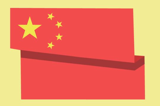 China's Troubling Economy