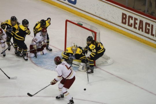 BC Shuts Out Merrimack in Hockey East Quarterfinals