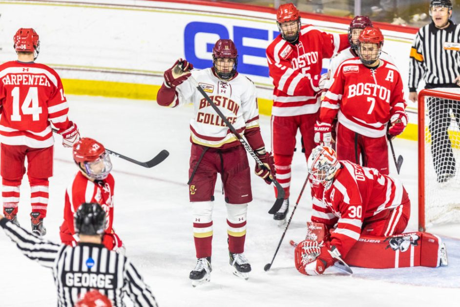 Notebook: Goaltenders, Penalty Kill Units up to Task in Battle of Comm. Ave.