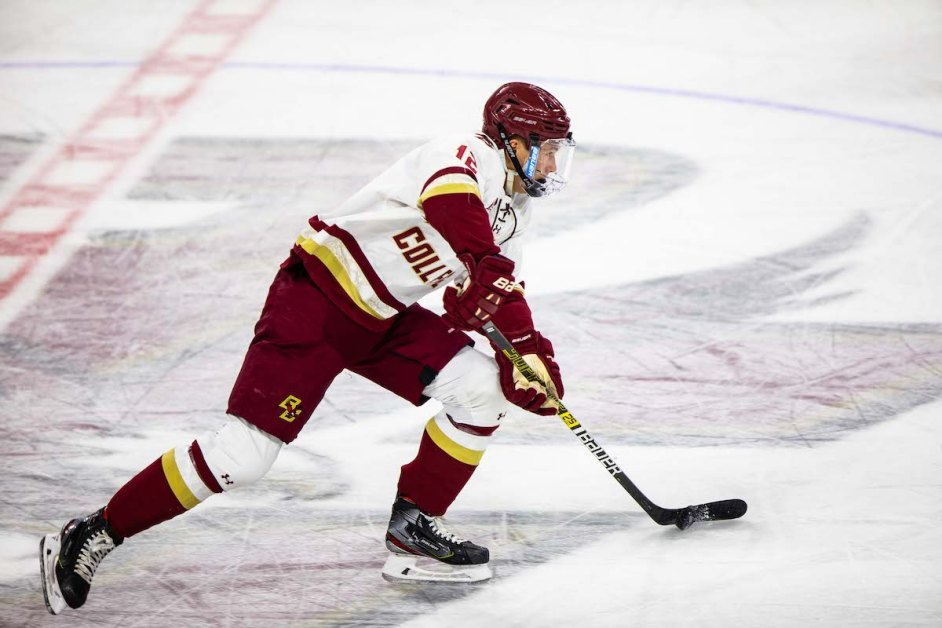 Boldy's Late Goal Lifts Eagles Over UMass in Opener