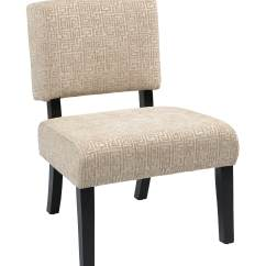 Stool Under Chair Swivel History 10 Attractive Accent Chairs 100 2019