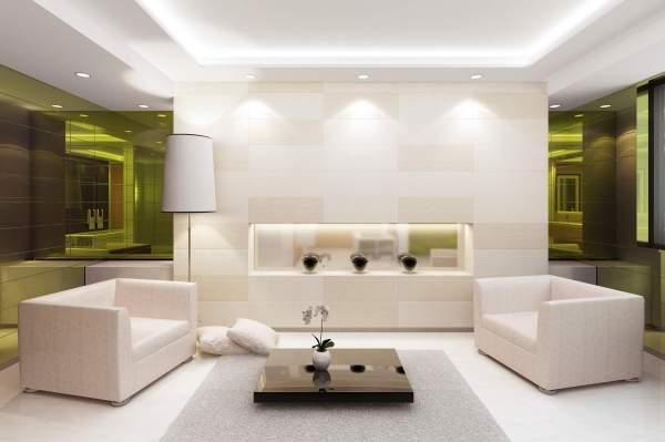 Living Room Lighting Ideas