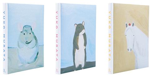 Yuko Murata / Special Edition  -  ムラタ有子  特装限定版 00086