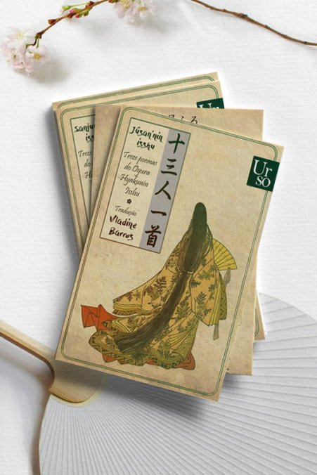 Jûsan'nin Isshû - Treze poemas do Ogura Hyakunin Isshû LIVRO-POSTAL 00004