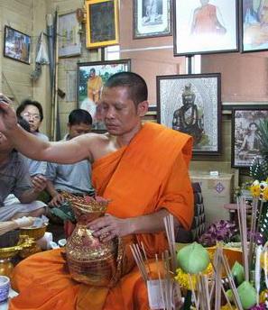 Pra Ajarn Bpum - Wat Sala Daeng