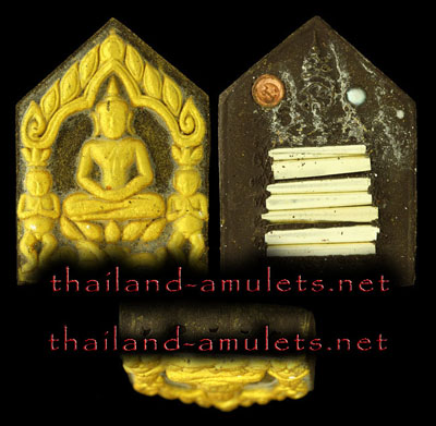 Khun Phaen Prai Gumarn