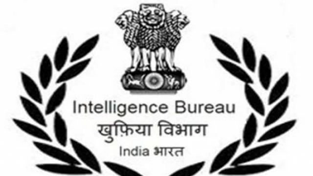 IB Security Assistant Recruitment 2018: Revised Syllabus