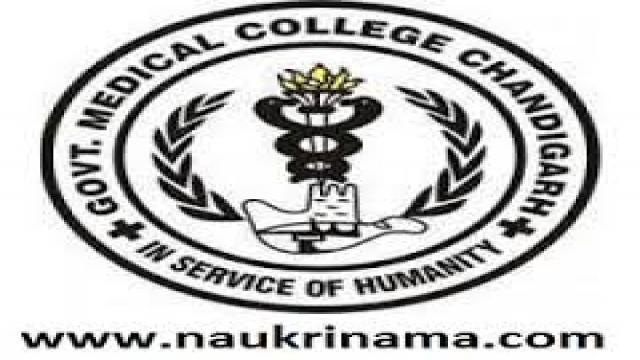 चंडीगढ़ में स्टाफ नर्स के पदों पर मौका, जल्द करें आवेदन