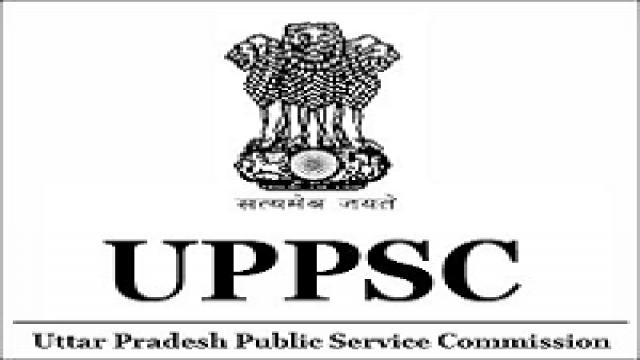UPPSC में 1,343 पदों पर रिक्तियां, जल्द करें आवेदन
