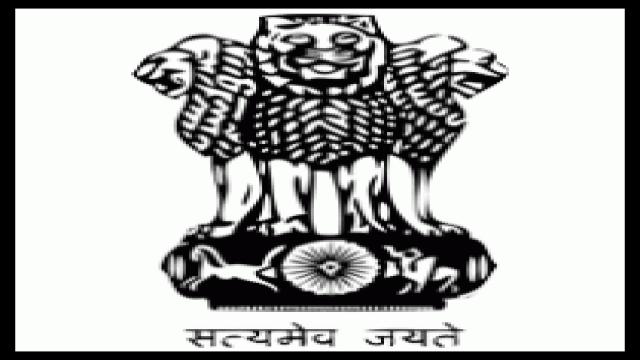 High Court of Punjab and Haryana 33 Senior Scale Stenograph