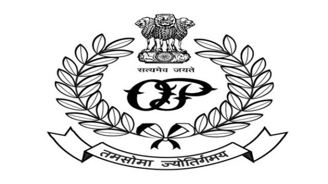 Odisha Police 92 Gurkha Sepoy Recruitment 2017