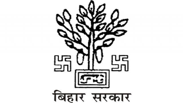 Government of Bihar Recruitment 2018: सेविका और सहायिका के