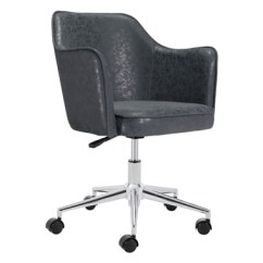 Modern White Desk Chair Grey Accent Chairs Office Keen