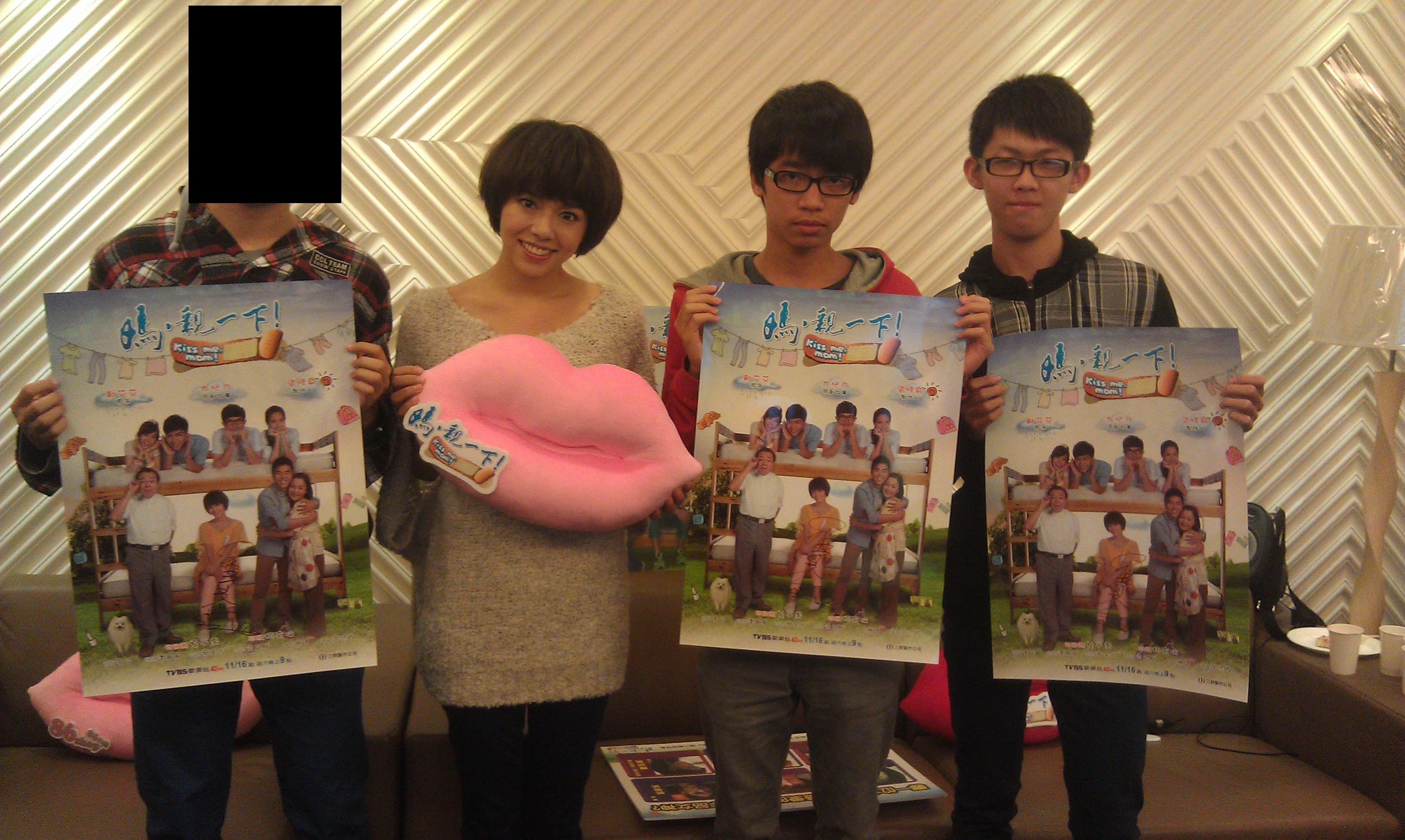【偶像劇】媽。親一下 (試映會心得) – JS Ying's Blog