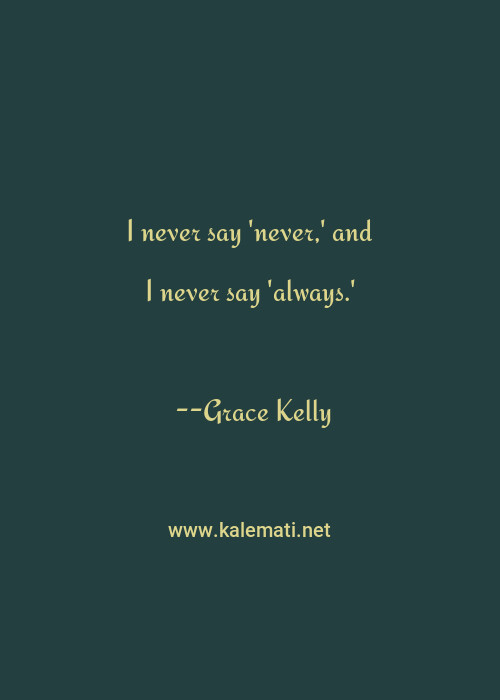 Never Say Never Quotes : never, quotes, Grace, Kelly, Quote:, Never, 'never,', 'always.'..., Quotes