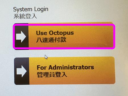 Printing - Octopus Card (Colour. B&W) - Printing. Photocopying. & Scanning - Research Guides at Hong Kong Baptist University