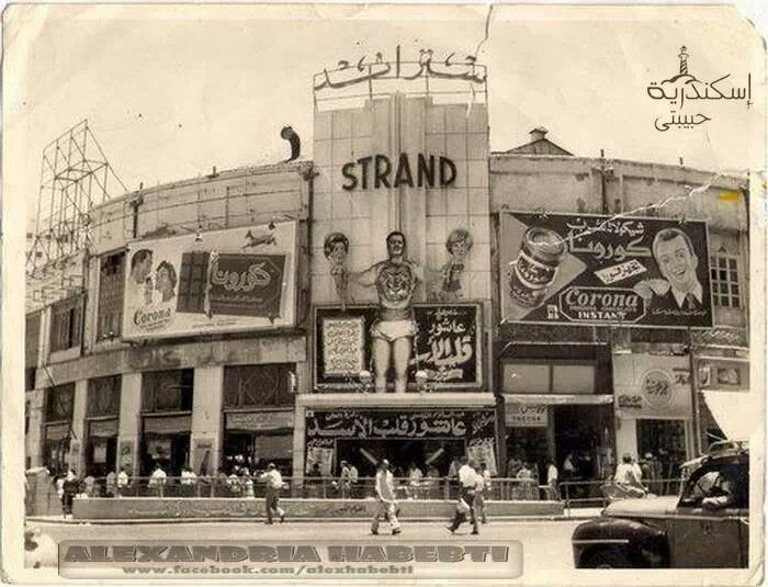 Image result for egypt cinema history images