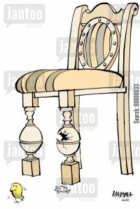 antique furniture cartoons - Humor from Jantoo Cartoons