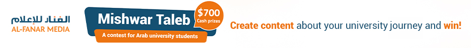 Create content about your university journey and win!