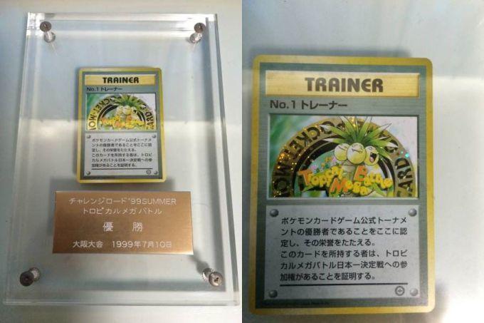 Tropical Mega Battle Trainer Number1 Card