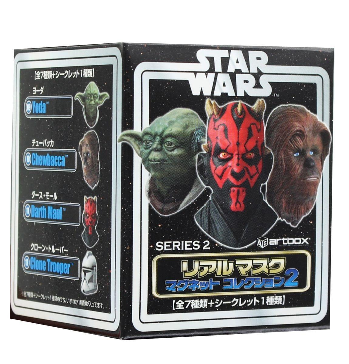 Star Wars 3 5 Real Mask Magnets Series 2 09 Yoda