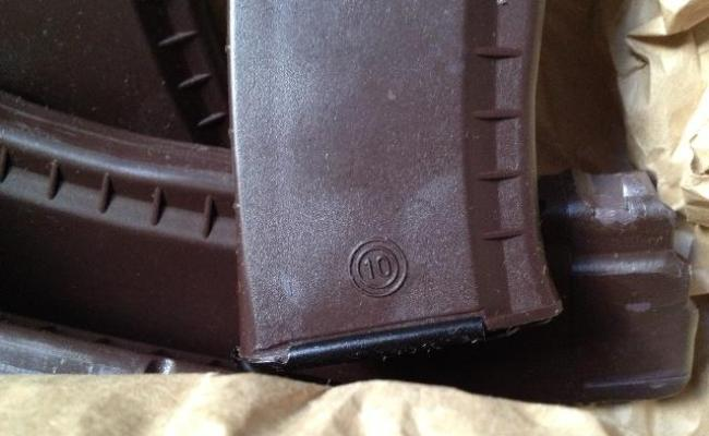 Armslist For Sale 4 Bulgarian Circle 10 Mags 5 45x39