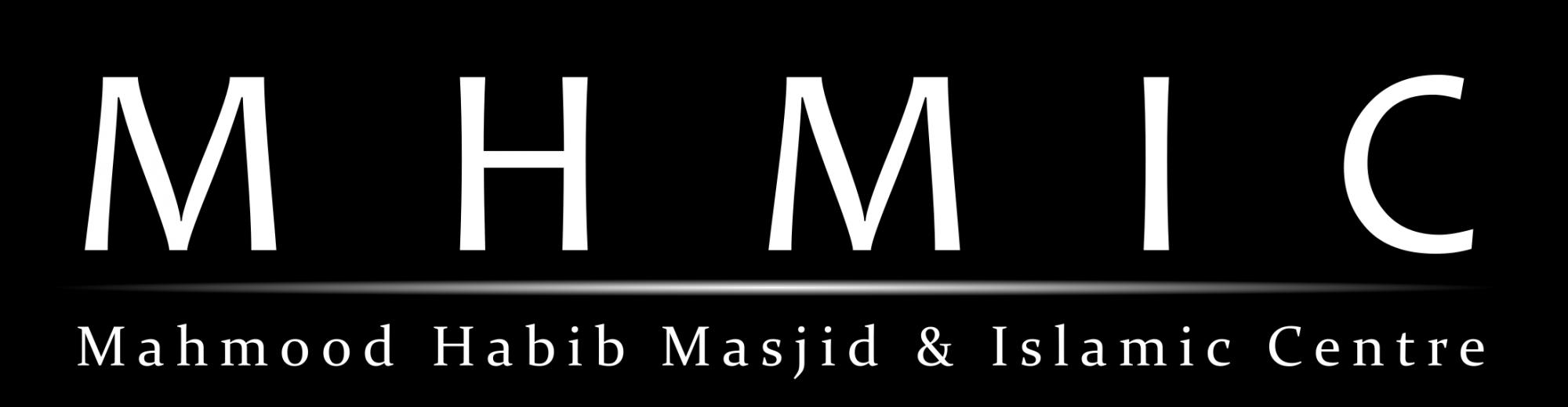 Fajr Reminders Archives - Mahmood Habib Masjid and Islamic
