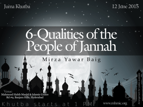 6-Qualities of people of Jannah - Part 3