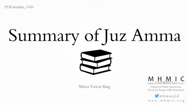 Summary of Juz Amma  by Mirza Yawar Baig
