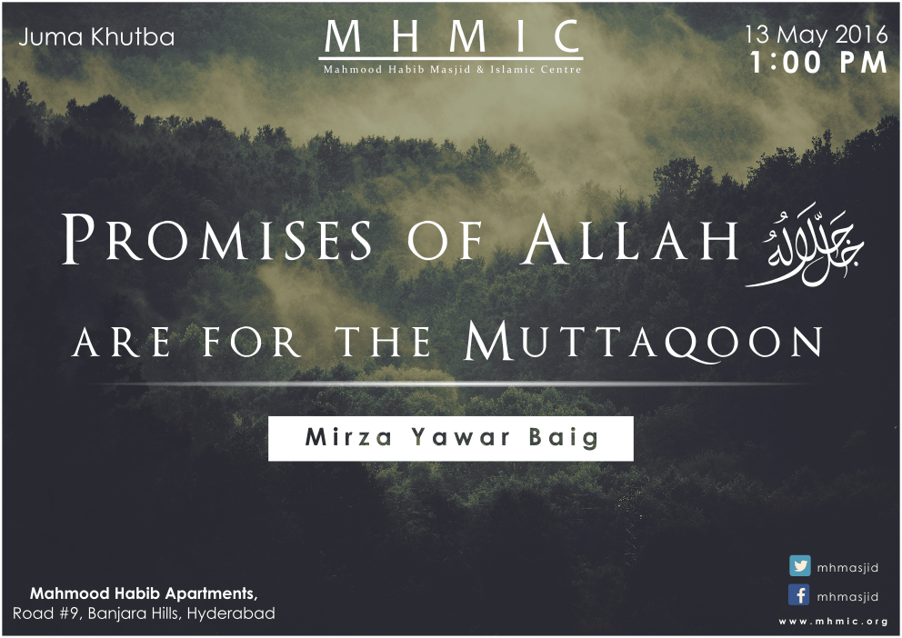 Promises of Allahﷻ are for the Muttaqoon 60