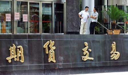20151102-中國期貨