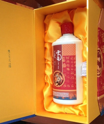 Distributing agent, Beilan, claims in this marketing power point presentation available online, that they supply Sanhong's 'Real Tiger Wine' to high ranking officials and private members clubs. Photo by: EIA.