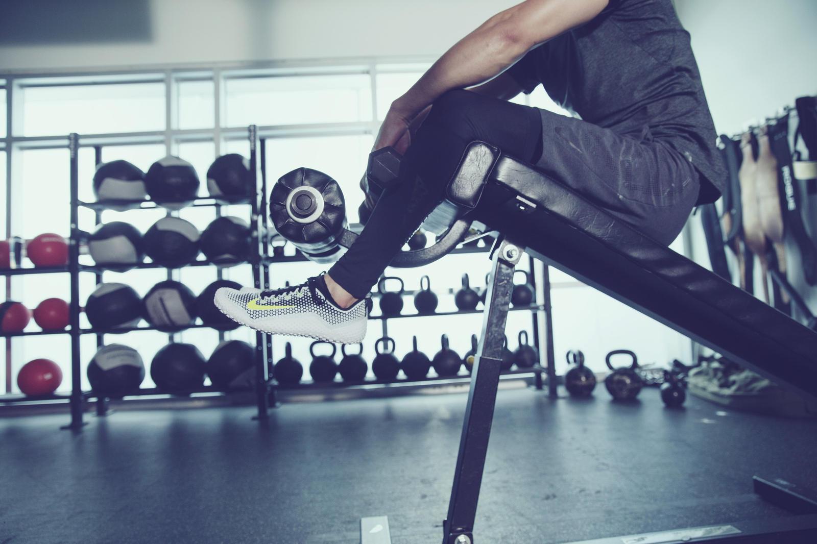 Bionic Nike Free Trainer 1.0
