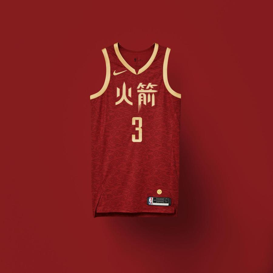 Ho18 nba city edition houston clean jersey 0757 re square 1600