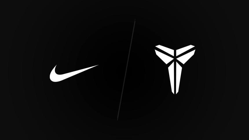 Nike Mamba Mentality Commitment 0