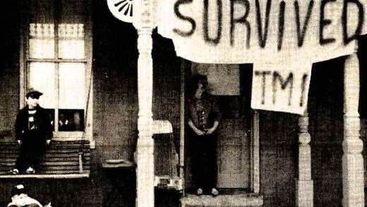 April 5, 1979