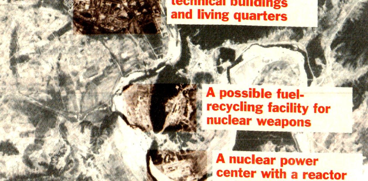 North Korea Nuclear site