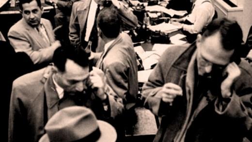 White House Press Room - 1957