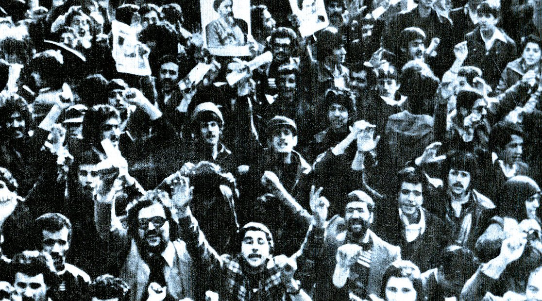 Pro-Khomeini Demonstrations