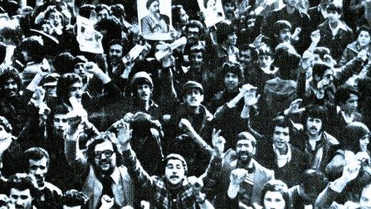 Pro-Khomeini Demonstrations